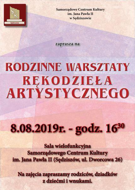 Samorządowe Centrum Kultury Im Jana Pawła Ii W Sędziszowie